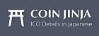 edgecoin listing coinjinja