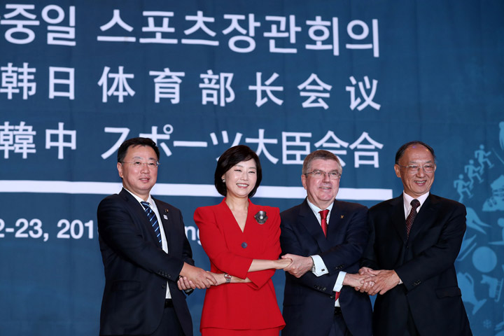 Sports Ministers from South Korea, China and Japan meet in 2016 in Pyeongchang.
