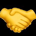 emoji handshake