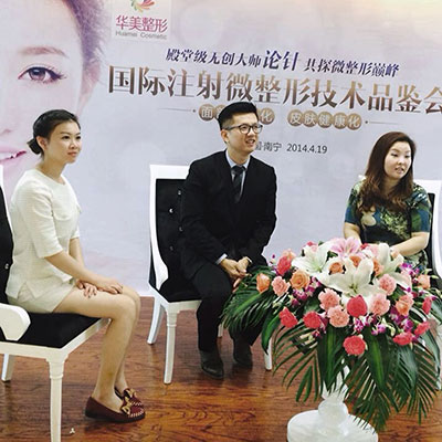 Speaking at HuaMei Cosmetic in Guangxi (华美整形医院) at a press conference. Invited to give a lecture, and training on non-invasive aesthetic procedures.