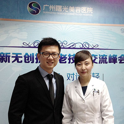 At Guangzhou SoGood Cosmetology Hospital (广州曙光美容医院) giving lectures and conducting workshops on fillers and botulinum toxins.