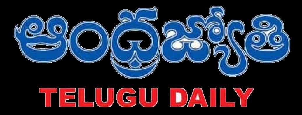 Andhra Jyothy link