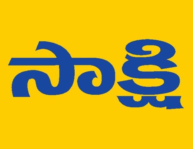 Sakshi Link