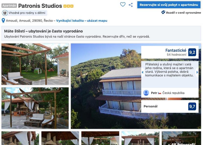 Detail ubytování Patronis Studios v Zakynthosu na Booking.com, který ukazuje fotky a recenze uživatelů.