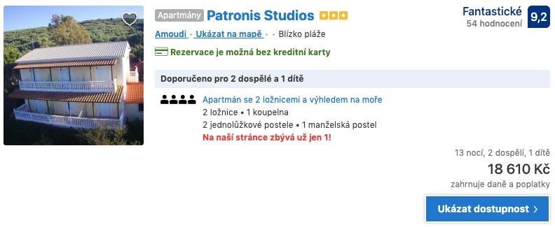 Náhled ubytování Patronis Studios v řeckém Zakynthosu obsahující info o ceně, hodnocení a počtu pokojů a postelí.