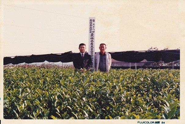 Prix d'excellence du thé vert de Mizota Chisako