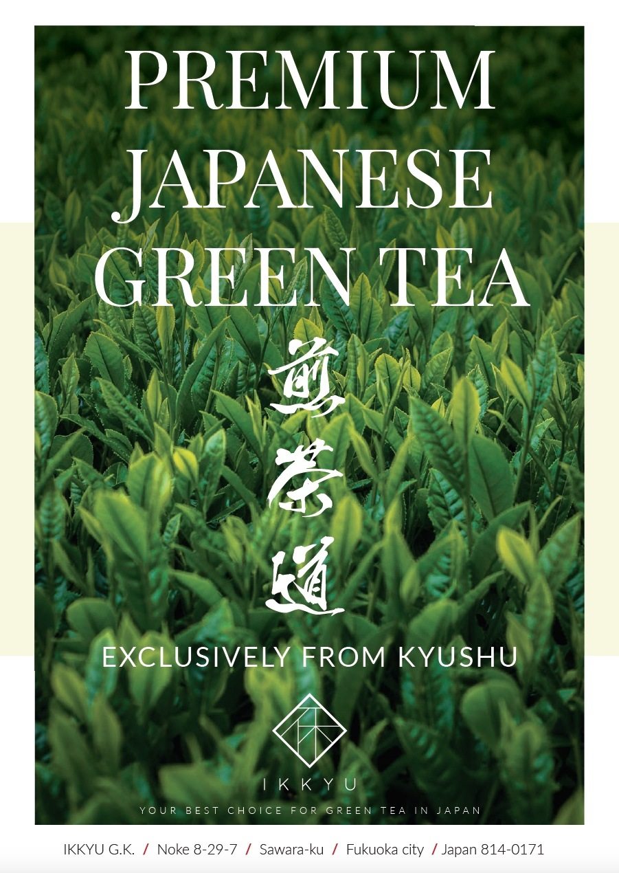 Japanese Green Tea wholesale catalogue