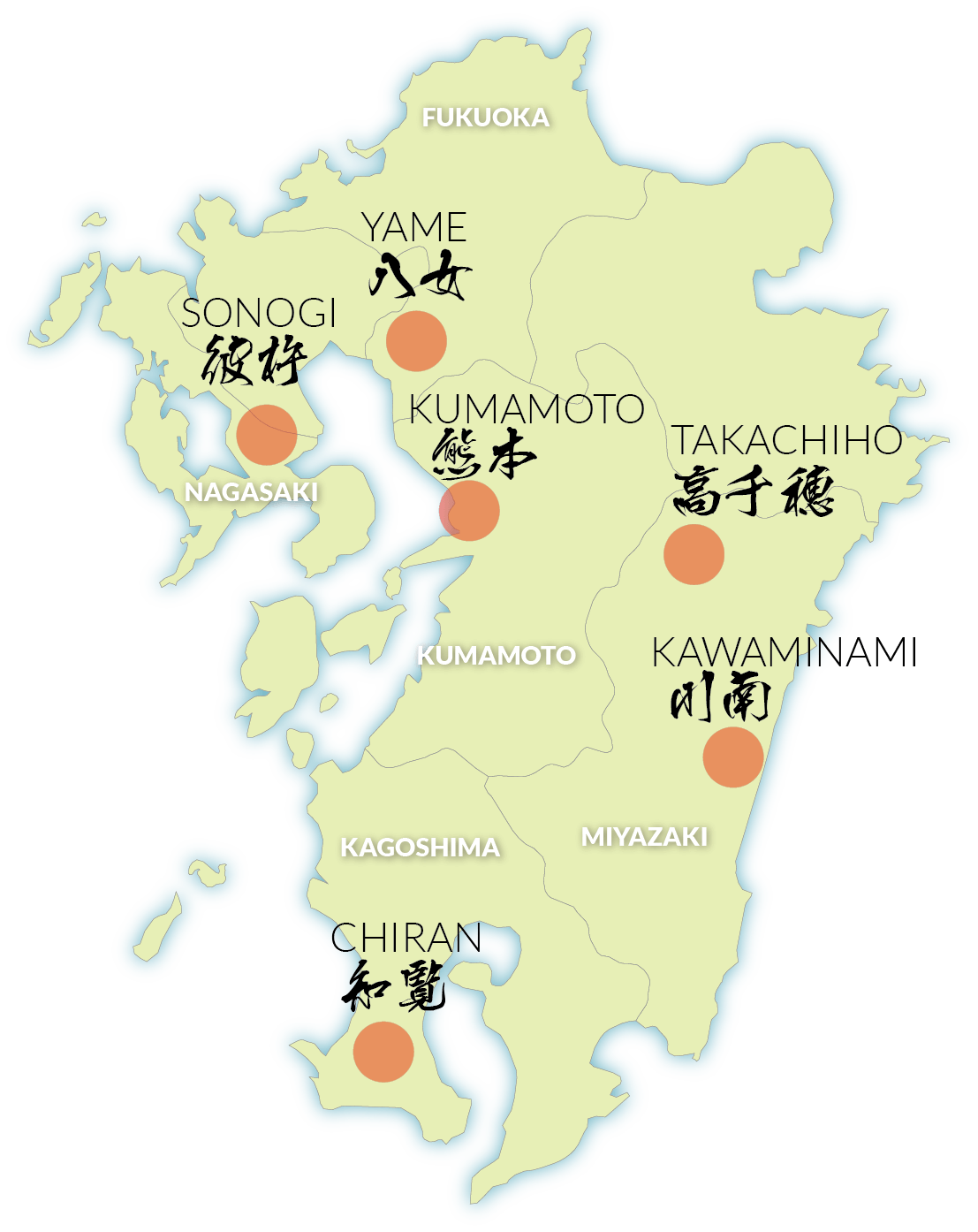 carte des thés du kyushu au japon