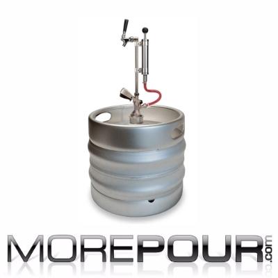 Party keg dispenser