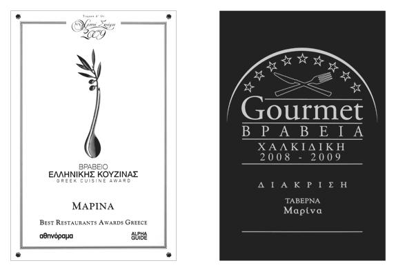 Marina seafood restaurant Gourmet awards