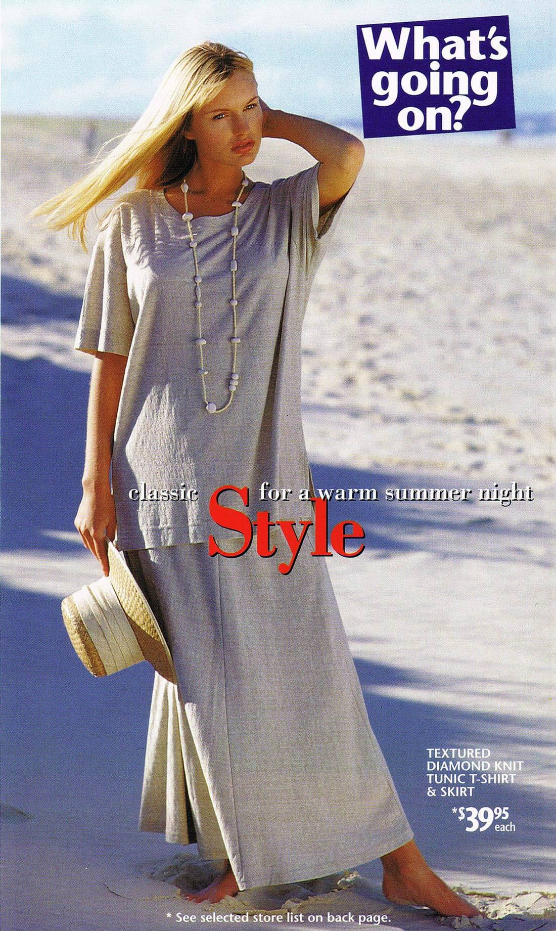 fashion for Farmers image