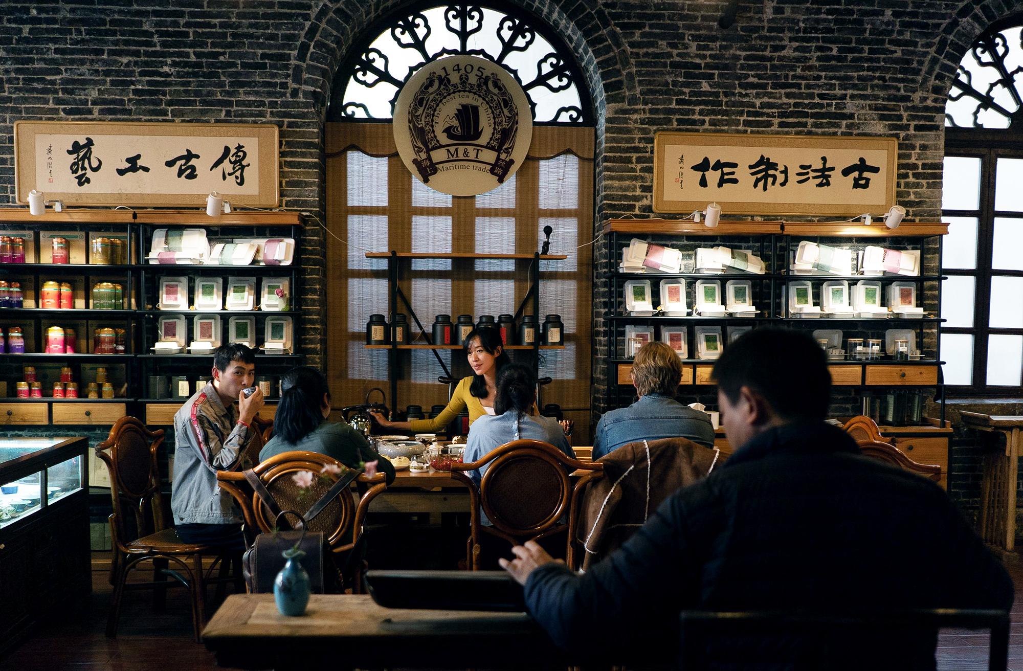 活茶 Huo Cha: Living Tea of Guizhou (Aug)
