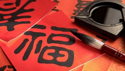 Slang with us! Expressions of blessings for the Year of Ox.
