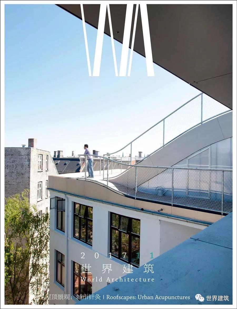 """Fordsiedlung als Beispiel für Urban Acupuncture im Magazin """"World Architecture"""" (世界建筑)"""