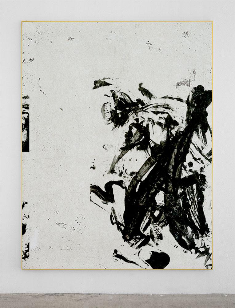 Reuben Beren James, Artwork, The Rock of Pyche