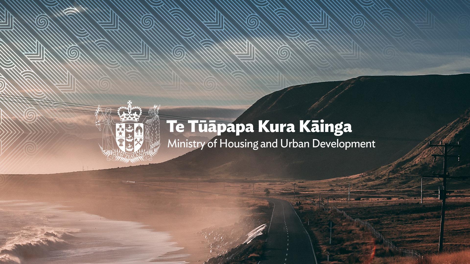 Te Tūāpapa Kura Kāinga