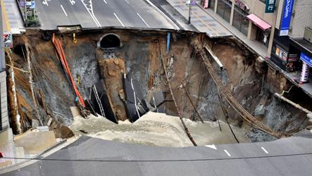 Image of System Failure Hole