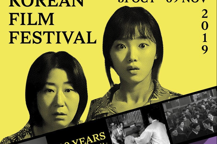 Korean Film Festival
