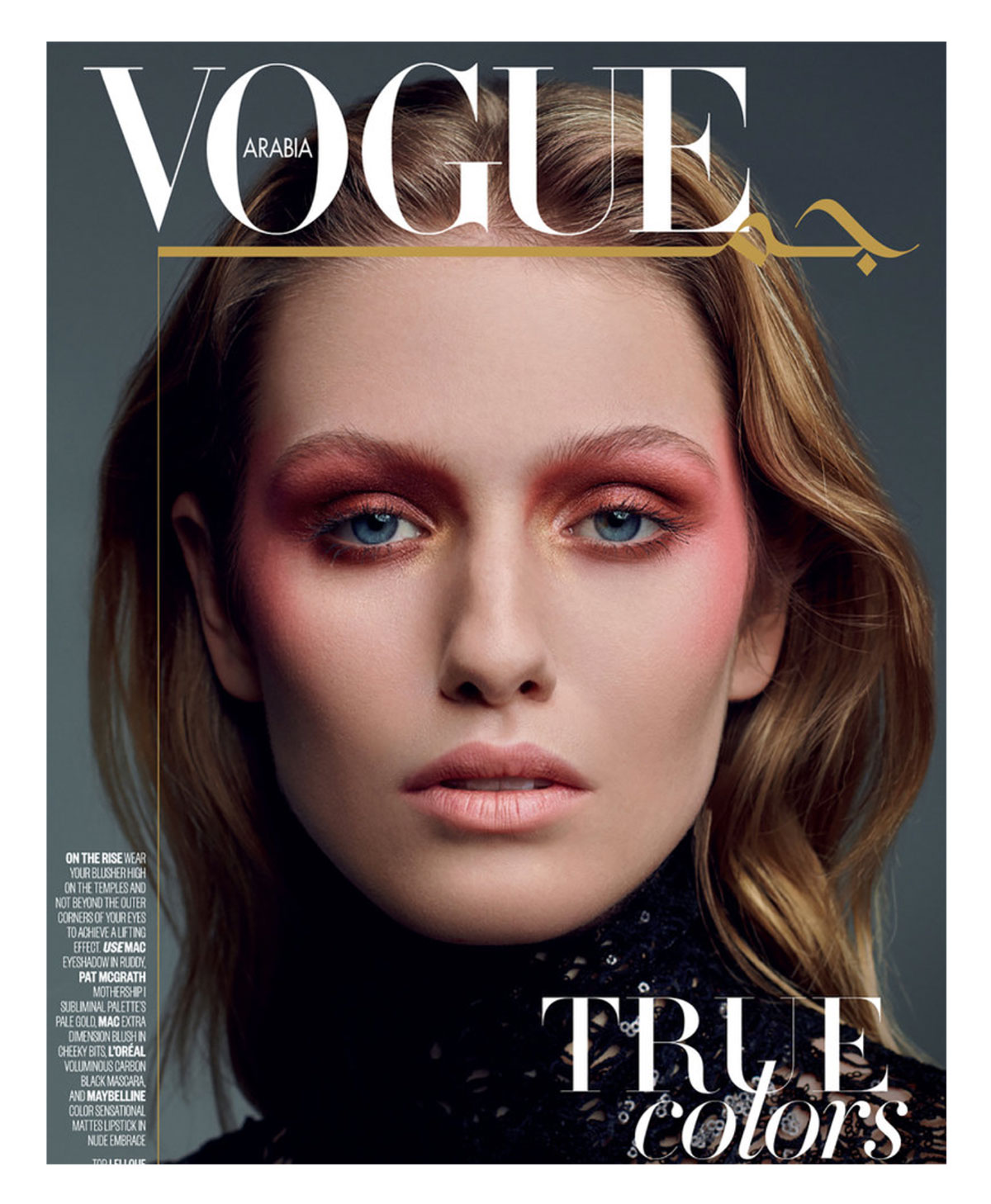VOGUE Arabia's special on makeup artist Toni Malt's most iconic looks.