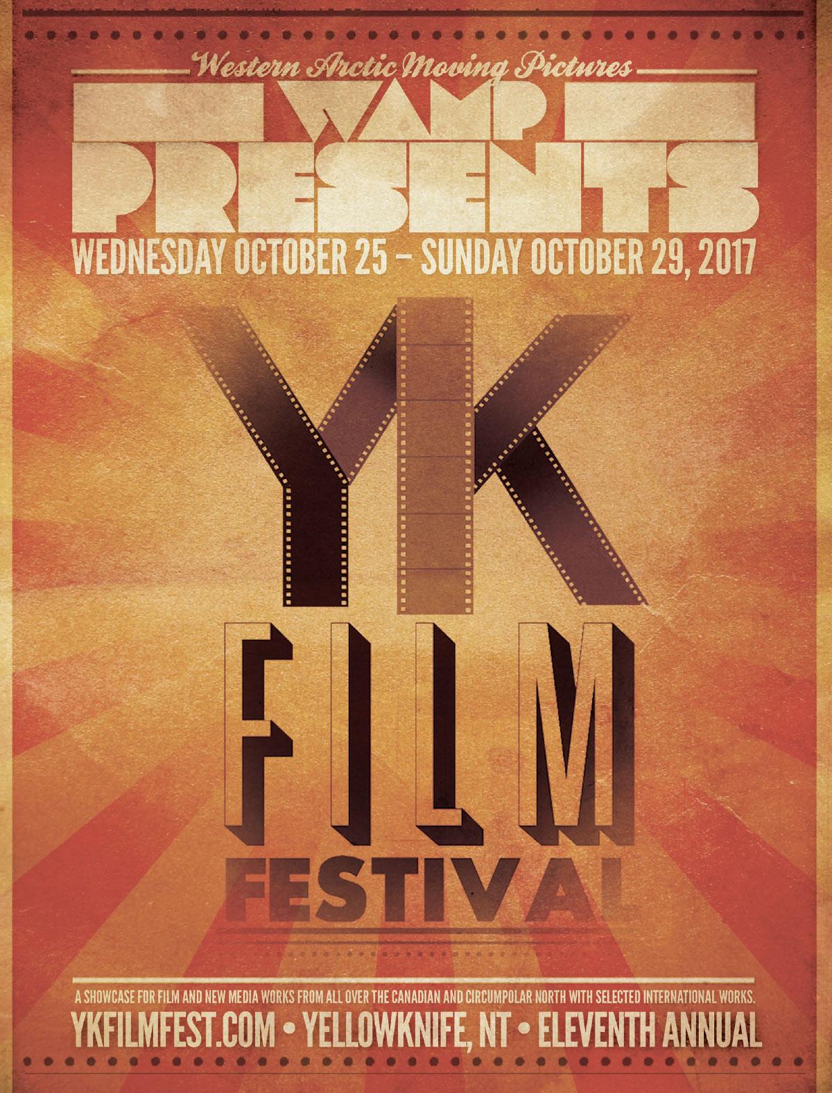 2017 YK Film Festival Poster