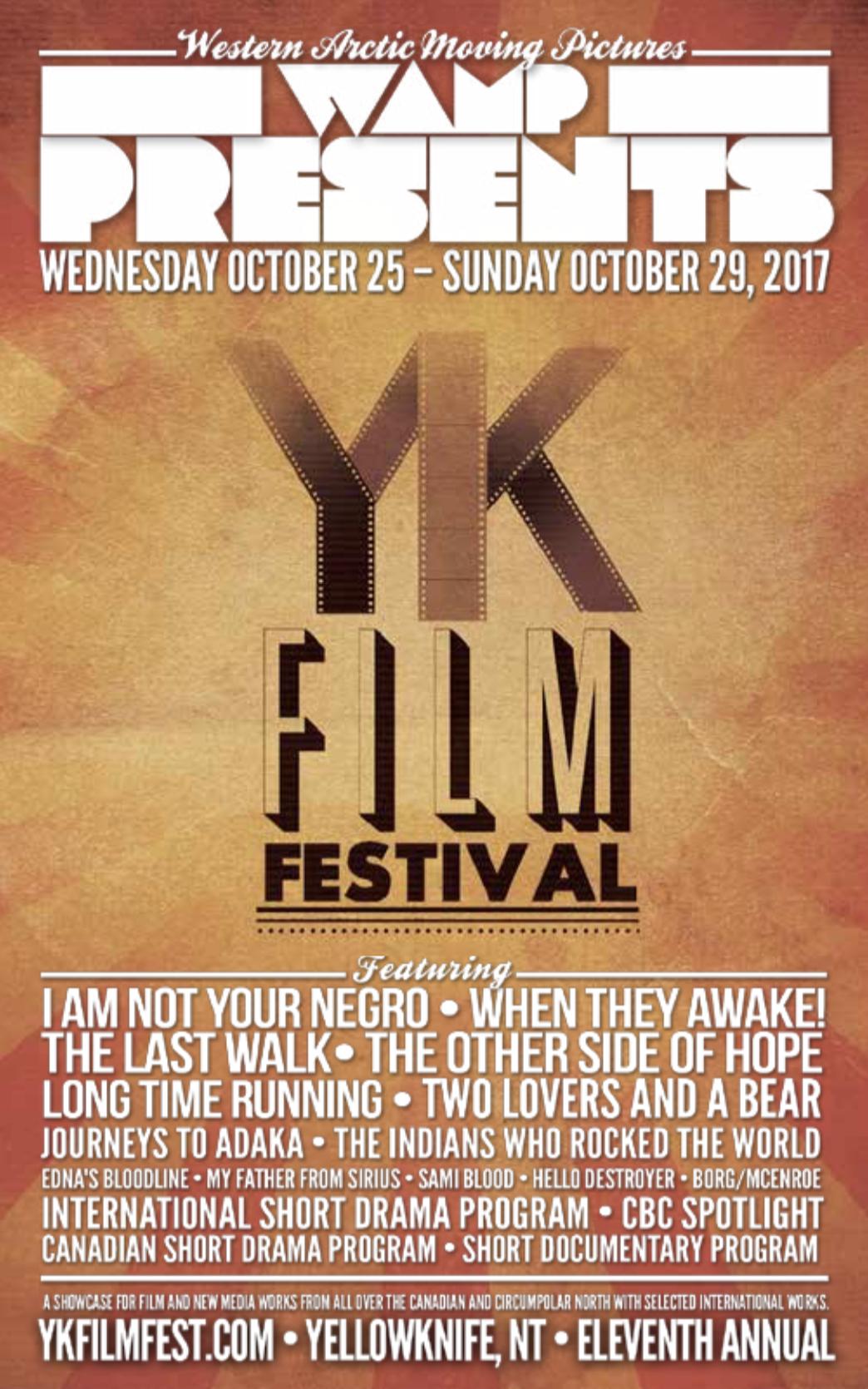2017 YK Film Festival Program (PDF)