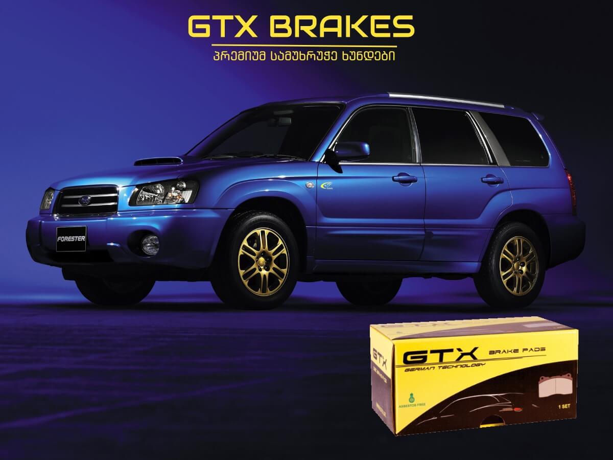 GTX ხუნდები თქვენი სუბარუსთვის