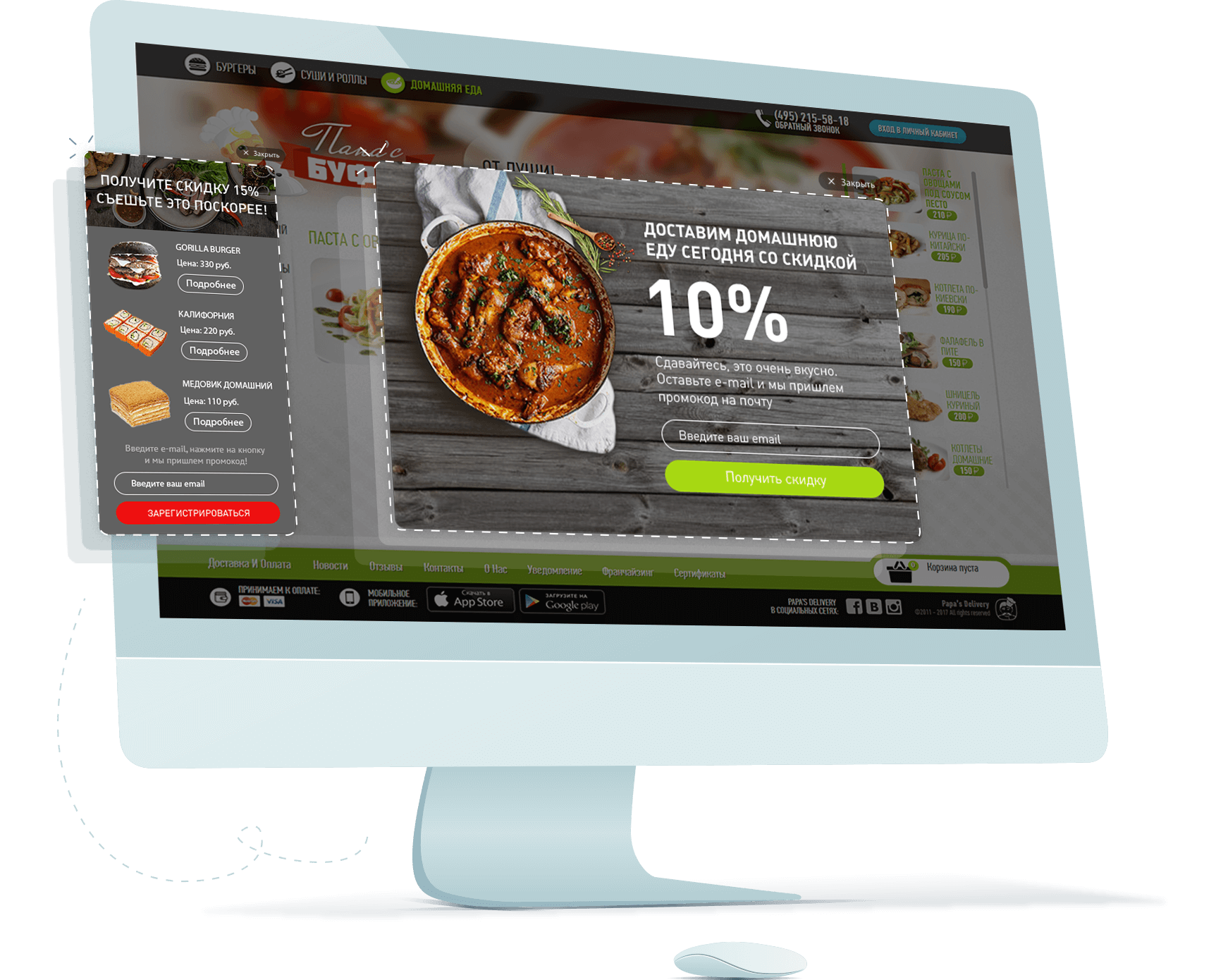 Решение для интернет-магазинов | Инструменты Carrot Quest