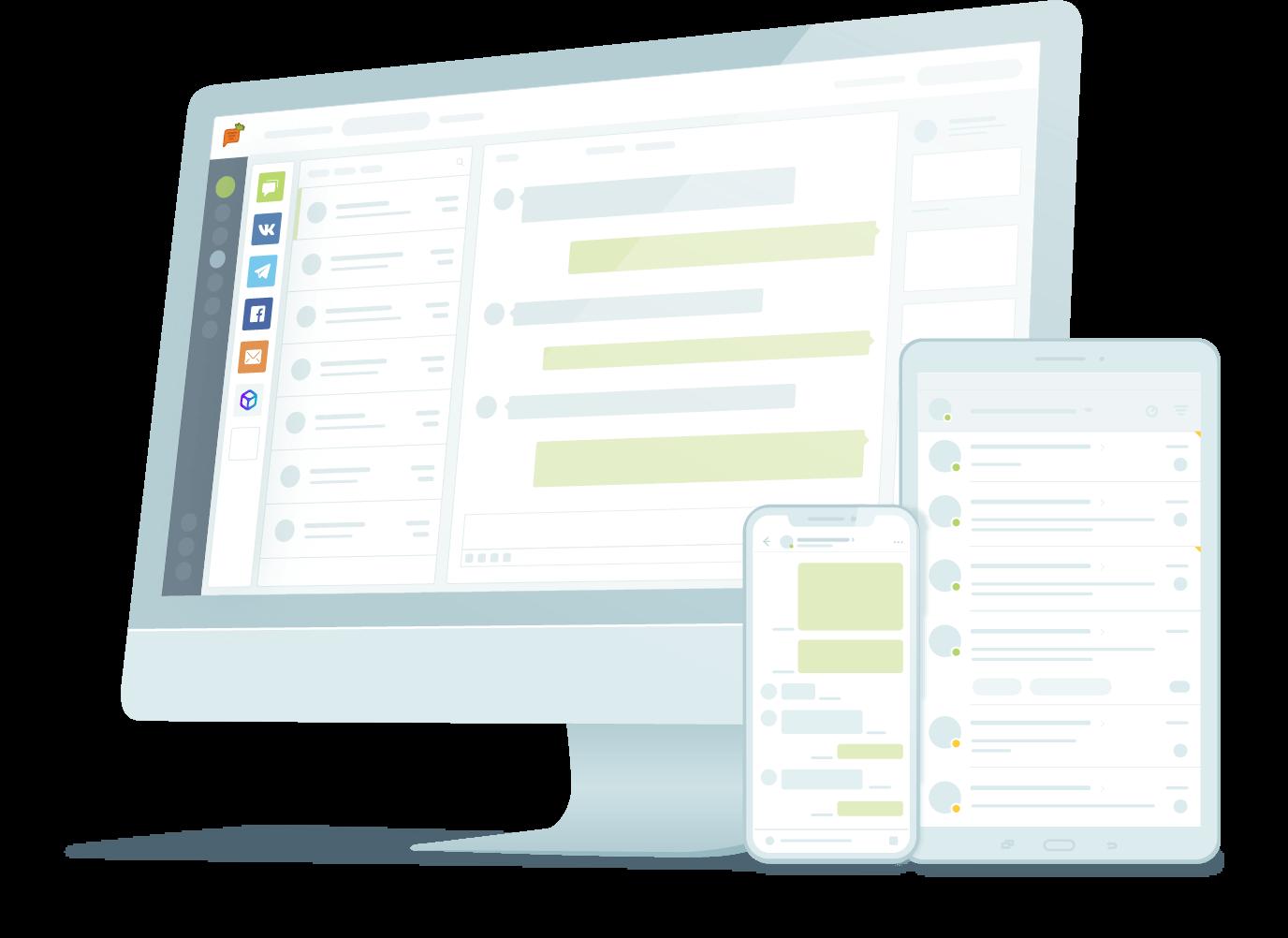 связь с клиентом через онлайн-консультант