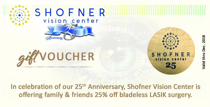 Save 25% on Bladeless LASIK Surgery by Dr. Shofner