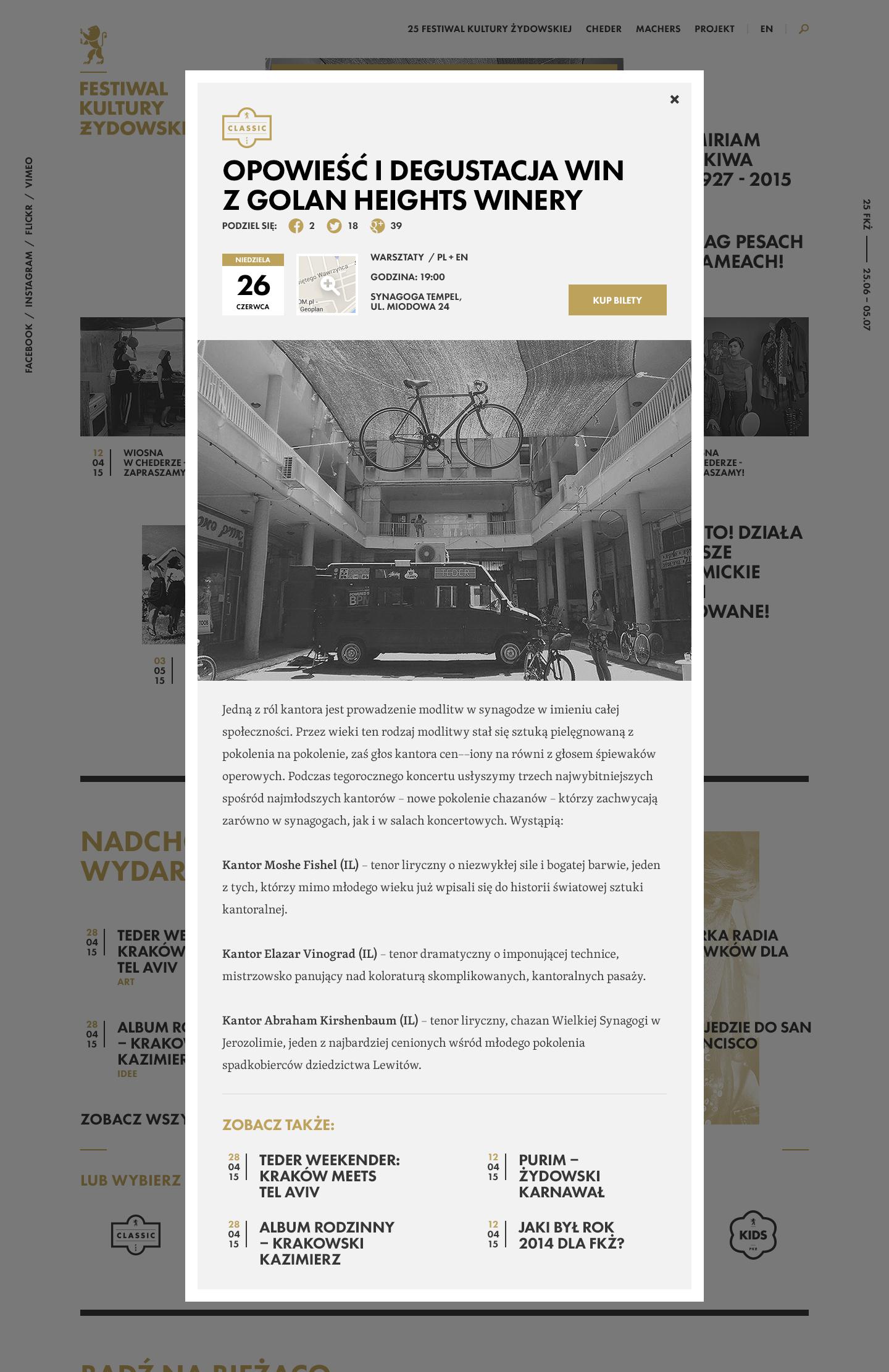 Jewish Festival by Maciej Mach - UI/UX designer / Poland / Poznań