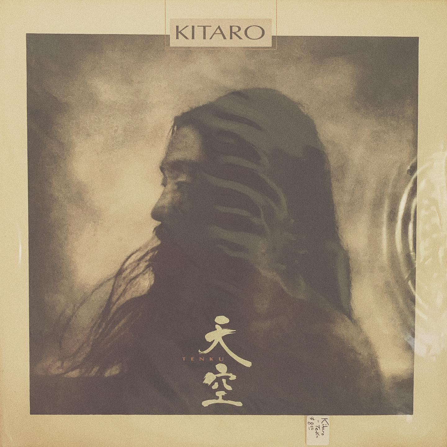 #ondeck Kitaro - Tenku. Some ahead of his time Vangelis-esque sounds. Lots of synths combined with traditional instrumentation.