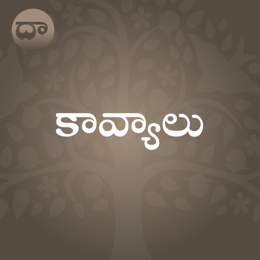 telugu vyakaranam book free download