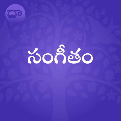 Telugu Podcasts