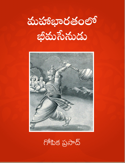 Mahabharatamlo Bheemasenudu