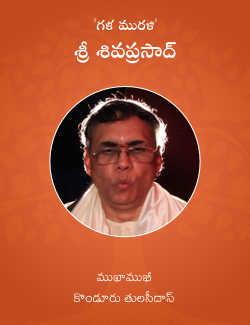 Mukhaa-Mukhi :  Sri K. Sivaprasad