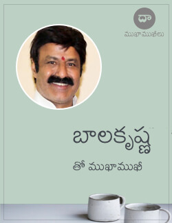 Nandamuri Balakrishna Interview