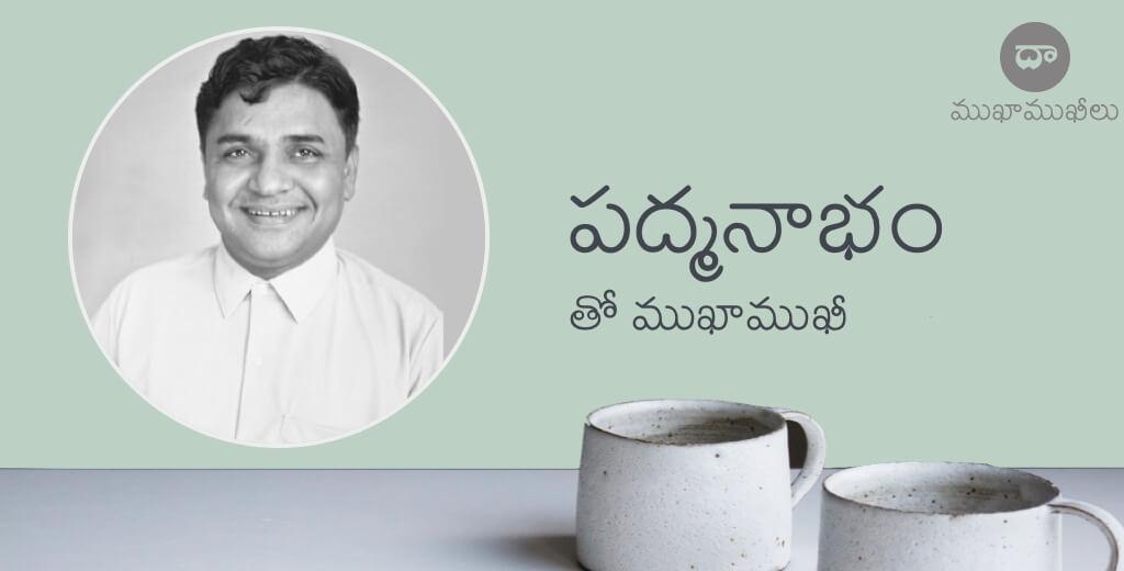 padmanbham-actor