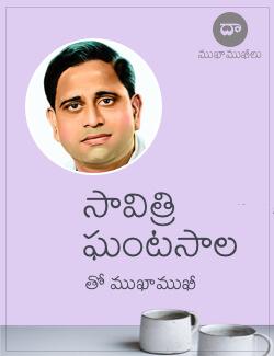 Savithri-Gantasala