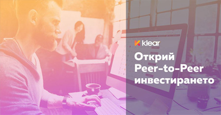 Discover Peer-to-Peer investment with Klear