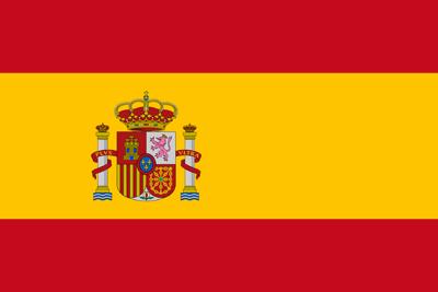 스페인 깃발 | 성경 빈곤 끝내기
