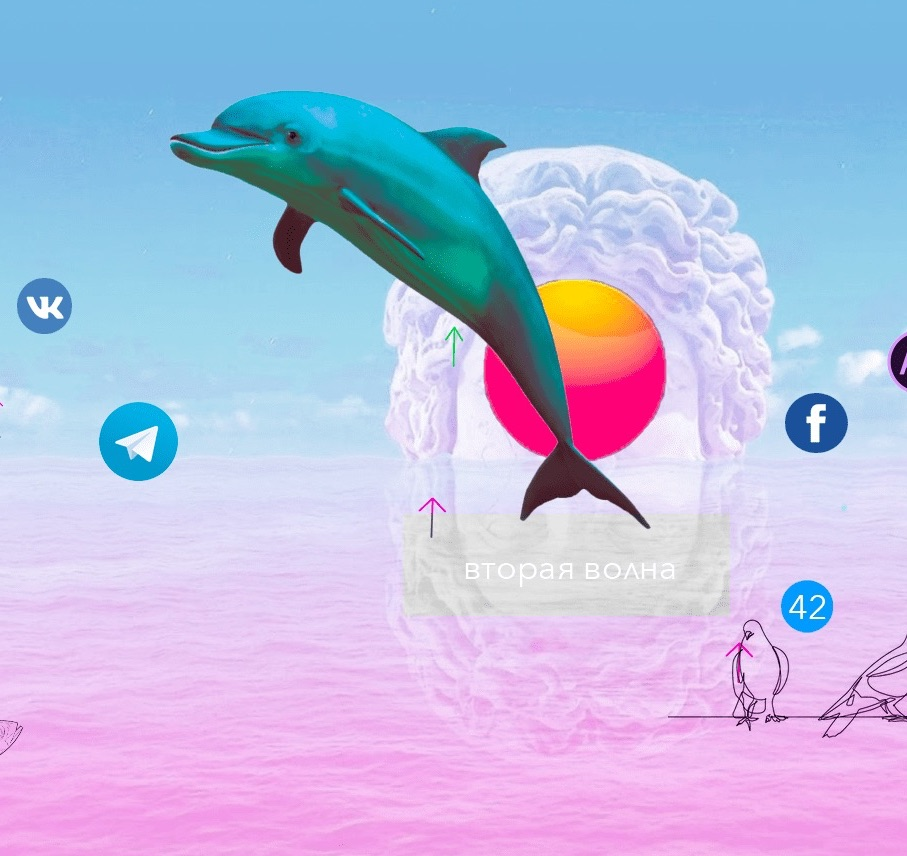 SMM total-immersion: Catch the second wave