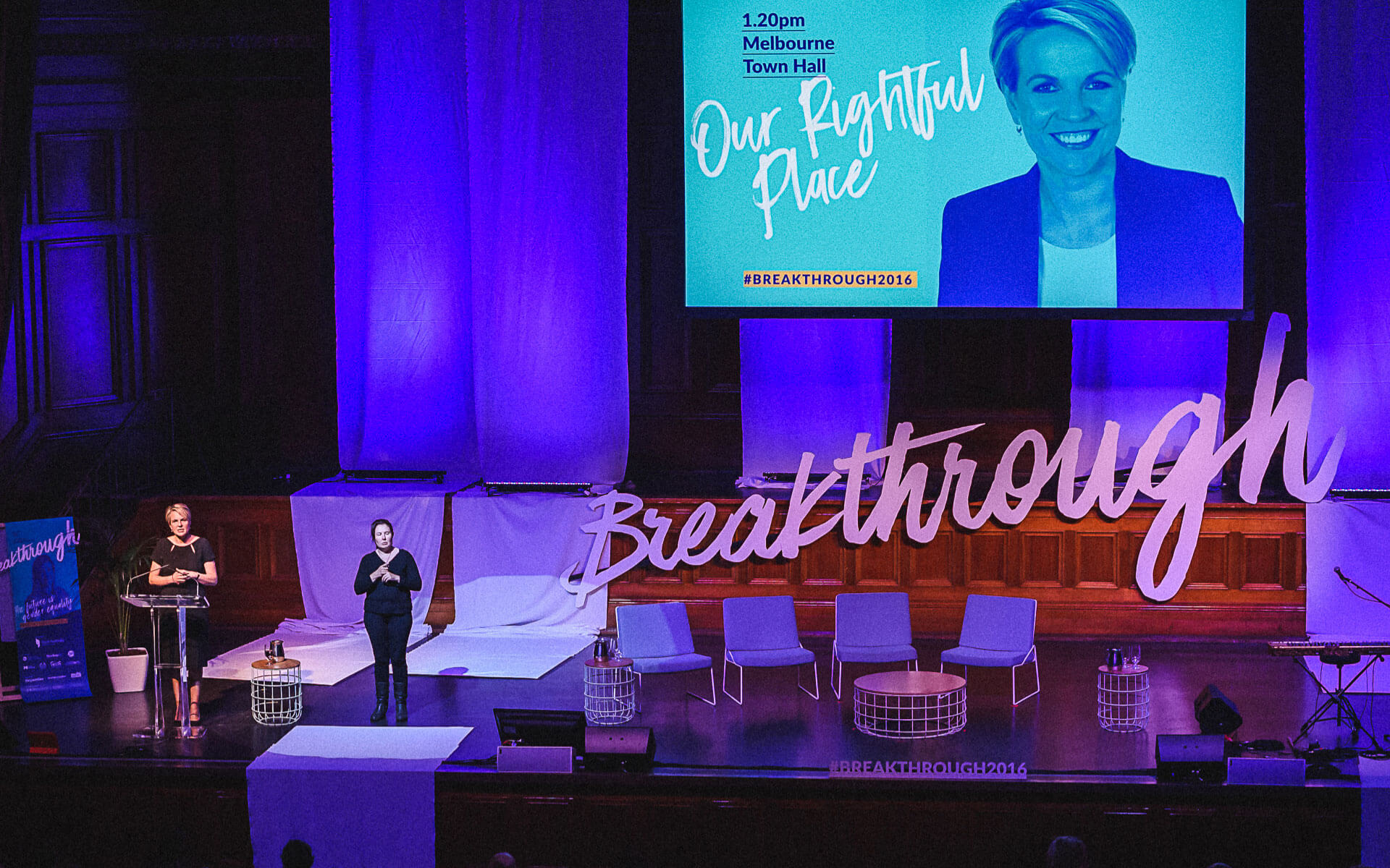 Breakthrough Conference, Our Rightful Place, Tanya Plibersek