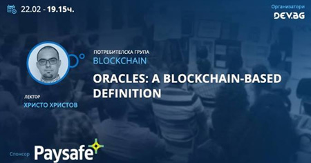 Oracles: A blockchain-based definition
