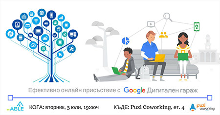 EnABLE: Effective online presence with Google Digital Garage