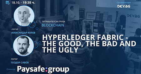 HyperLedger Fabric – The good, the bad, and the ugly
