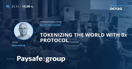 Tokenizing the world with 0x protocol