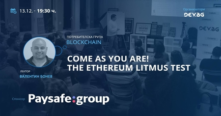 Come as you are! The Ethereum litmus test