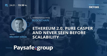 Ethereum 2.0, Pure Casper and Never Seen Before Scalability