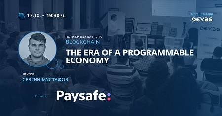 The image shows the photo of Sevgin Mustafa who will be speaking on the next edition of Dev.bg's event: Te era of programmable economy.
