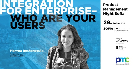 The image shows blue background on which the speaker Maryana Imshenetska has a picture.The topic is written on the image: Integration for enterprise- who are your users.